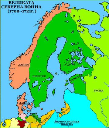 Карта 3. Северна Европа на прага на Великата Северна Война – 1700г.; Подчертаните държави са в съюз срещу Швеция.