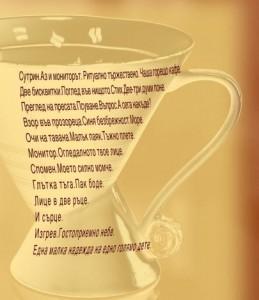 coffee-cupIMG_05051