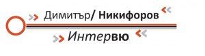 nikiforov