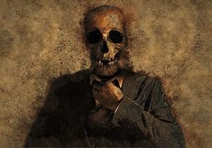 Бюнг-Чул Хан и размислите за смъртта