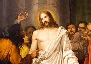 Двете примитивни църкви на Иисус